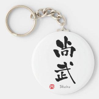 """Shobu"" KANJI (Budo Ausdrücke) Standard Runder Schlüsselanhänger"