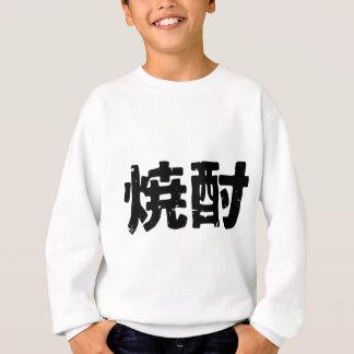 Shochu Sweatshirt