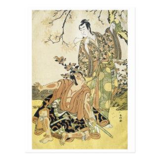 Shunko Kabuki Schauspieler Ichikawa u. Sakata Postkarte