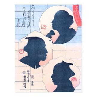 Silhouette von Kabuki Schauspielern Postkarte
