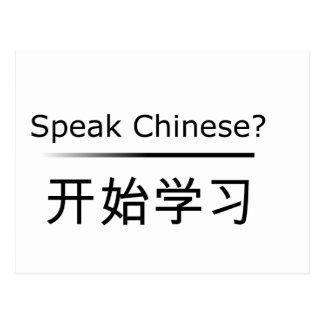 sprechen Sie Chinesen Postkarte