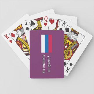 Sprechen Sie Russen? auf russisch. Flagge wf Pokerkarten