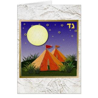 Stamm-IsraelGad der Judaika-12 Grußkarte