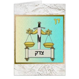 Stamm-Israels Dan der Judaika-12 Kunst Grußkarte