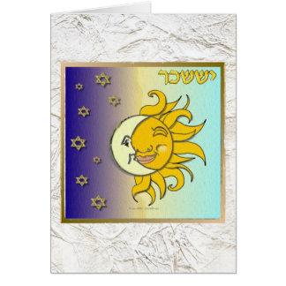 Stamm-Israels Issachar der Judaika-12 Kunst Grußkarte