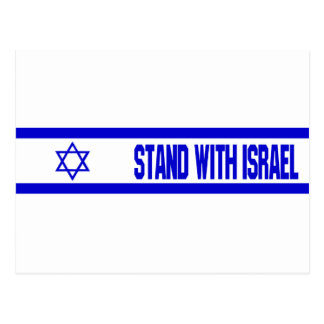 Stand mit Israel Postkarte