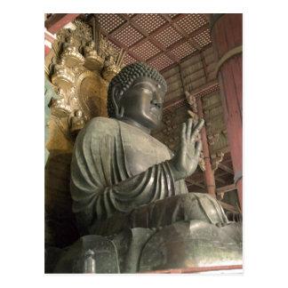 Statue von Buddha Todaiji Nara Japan. Dieses Postkarte