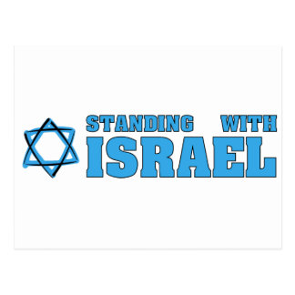 Stehend mit Israel Postkarte