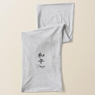 Stilvoller Friedensschal Schal