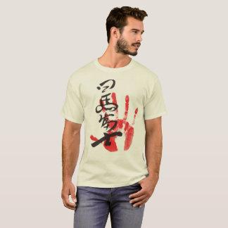 Sumofan-Shirt T-Shirt