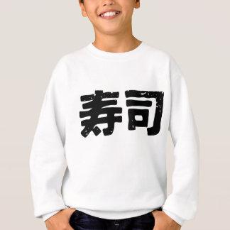 Sushi (Sushi) Sweatshirt