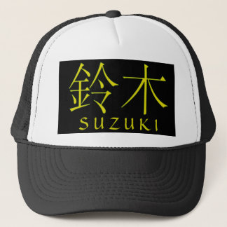 Suzuki-Monogramm Truckerkappe