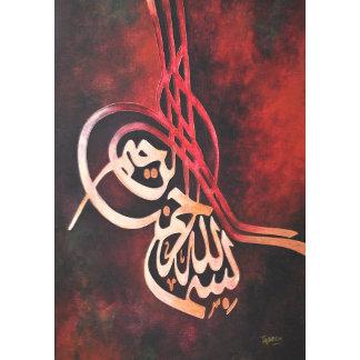 Islamic Magnets