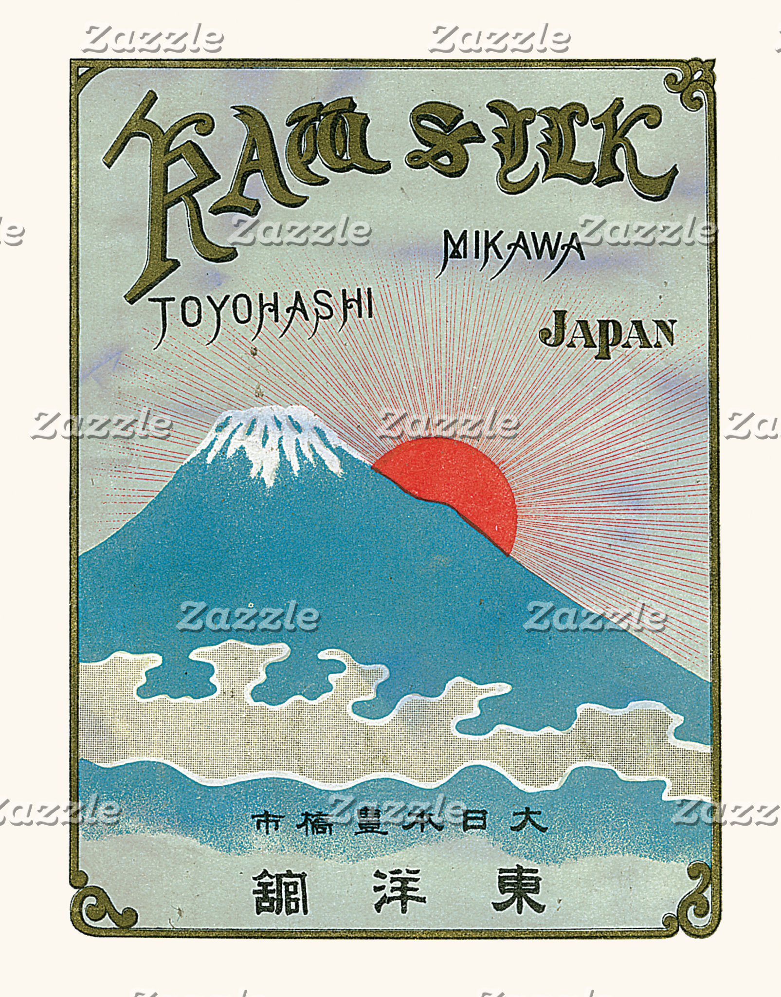 Vintage Japanese Trade Labels