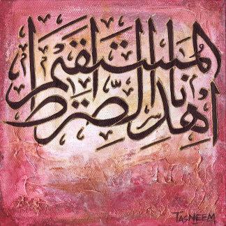Islamic Keychains