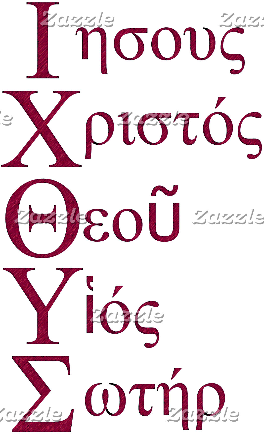 IXOYE Acrostic