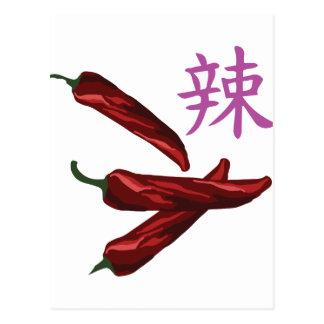 Szechuan Pfeffer Postkarte
