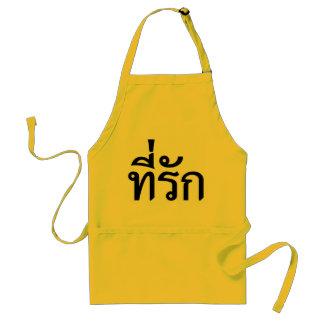 T-Stück-rak ~ meine Liebe in der thailändischen Schürze