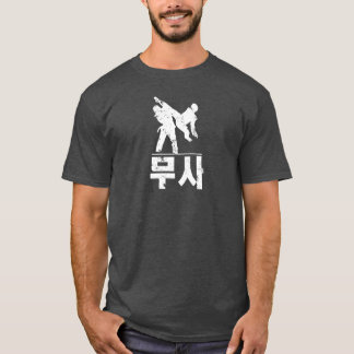 Taekwondo-Krieger T-Shirt