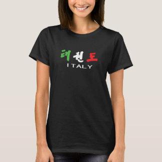 Taekwondo-Land T - Shirt