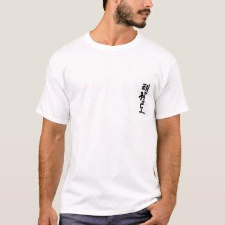 Taekwondo-T - Shirt