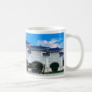 Taipeh Kaffeetasse