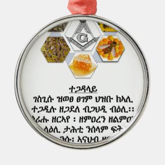 Tigray geben Maurer frei Rundes Silberfarbenes Ornament