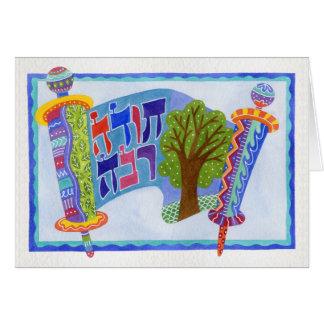 Todah Rabah-Danken Ihnen Grußkarte