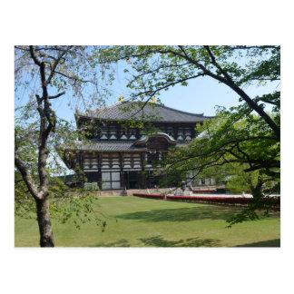 Todai-ji in Nara, Japan Postkarte