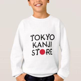 TOKYO-KANJI-SPEICHER-LOGO SWEATSHIRT