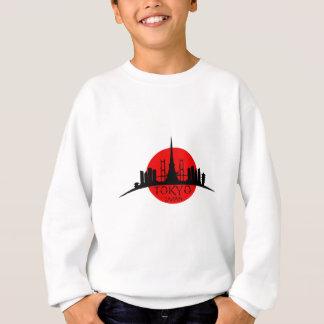 Tokyo-Sehenswürdigkeit Sweatshirt