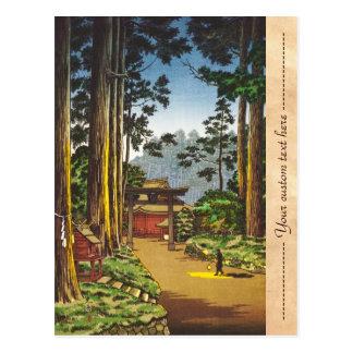 Tsuchiya Koitsu Skizzen der berühmten Plätze in Postkarte