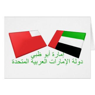 UAE u. Abu Dhabi-Flaggen-Fliesen Karte