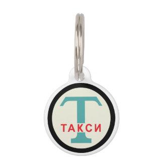 UDSSR/russisches Vintages/Retro Taxi-Stand-Zeichen Tiermarke
