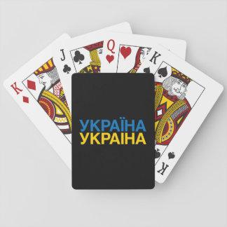 UKRAINE SPIELKARTEN