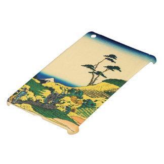 Unter meguro iPad mini schale
