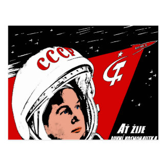 Valentina Tereshkova Postkarte