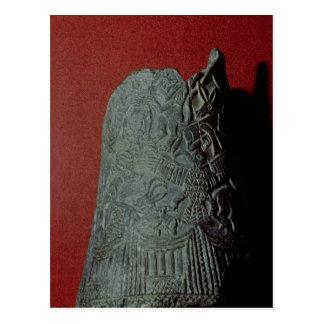 Vase, von Uruk 3. Jahrtausend BC Postkarte