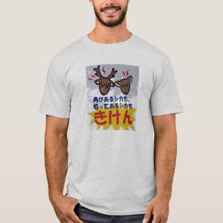 Verärgerte Rotwild - Nara Japan T-Shirt