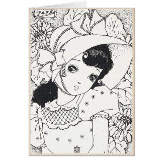 Vintage japaneses manga kawaii karte