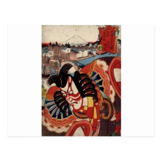 Vintage japanische Malerei - Kabuki Schauspieler Postkarte