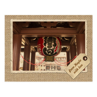 Vintager Papierrahmen-Reise-Umbau-riesige Postkarte