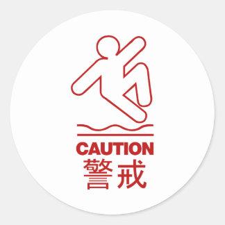 Vorsicht, Zeichen, US Runder Aufkleber