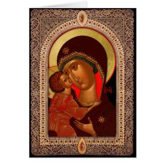 WeihnachtsGeburt Christiskarte für orthodoxe Karte