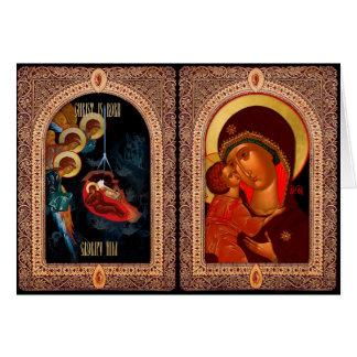 Weihnachtskarte für orthodoxe Christen Karte