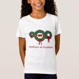 Weißrussland-Weihnachten 2 T-Shirt