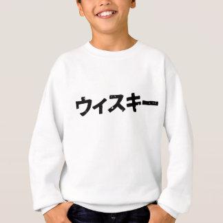 Whisky (uisuki) sweatshirt