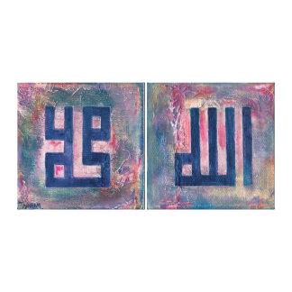 X-LARGE Allah Mohammed 2-Panels islamische Kunst Gespannte Galeriedrucke