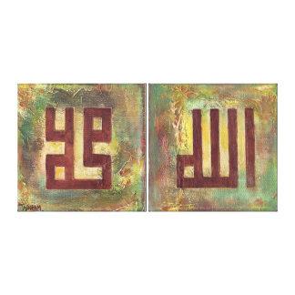 X-LARGE Allah Mohammed 2-Panels islamische Kunst Leinwanddrucke