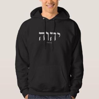 Yahweh (auf Hebräer) weißer BeschriftungHoodie Hoodie